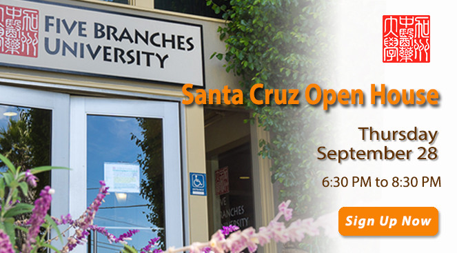 [09/28/17] Santa Cruz Open House