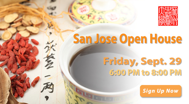 [09/29/2017] San Jose Open House