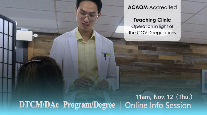 Nov 12, DTCM/DAc Online Open House