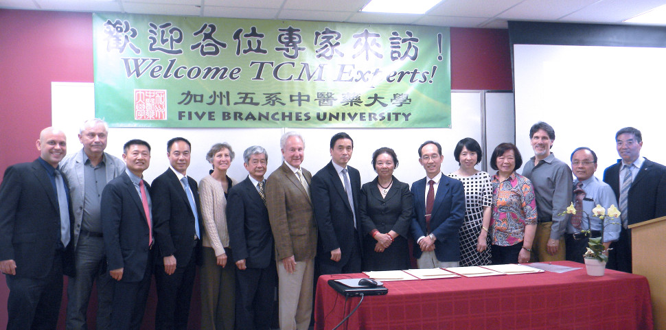 Guests and partners in the inaugural ceremony of Pharmacy School, Five Branches University