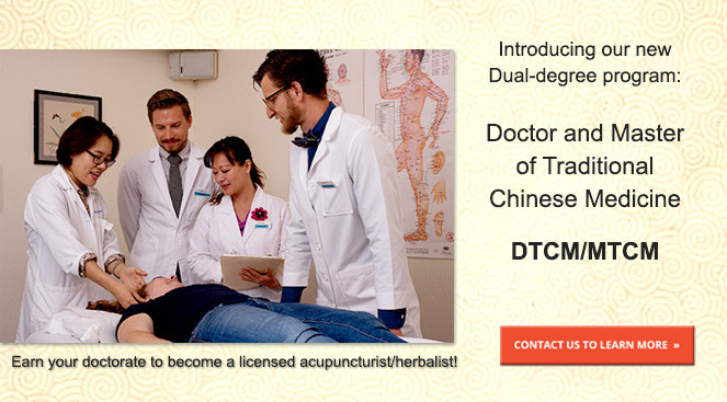 DTCM/MTCM program introduction