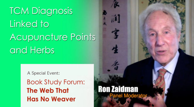 TCM Diagnosis linked to Herbs and Acupuncture Points